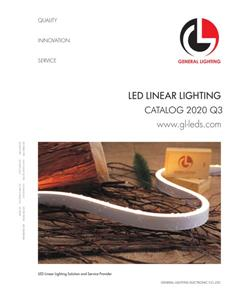 GL-2020Q3 LED LINEARL LIGHTING CATALOG.rar