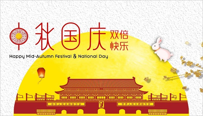 Mid-Autumn Festival & National Day
