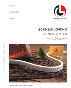 GL-2020Q4 LED LINEARL LIGHTING CATALOG.rar