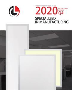 GL-2020Q4 LED PANEL LIGHTING CATALOG.rar