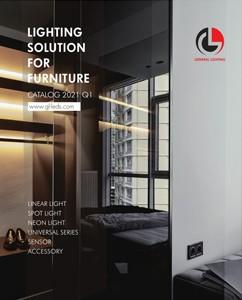 GL-2021Q1 LIGHTING SOLUTION FOR FURNITURE CATALOG.rar
