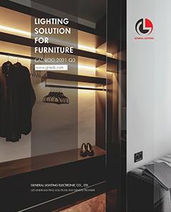 [Catalog]-[Lighting Solution For Furniture]-[Q3 2021].rar