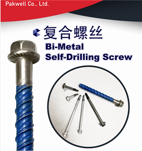 Bi-Metal Self Drilling Screws