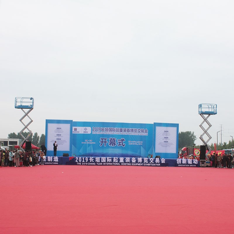 2019 Changyuan Internation Hoisting Machinery Exhibition