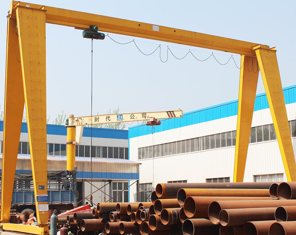 Buy single girder gantry crane