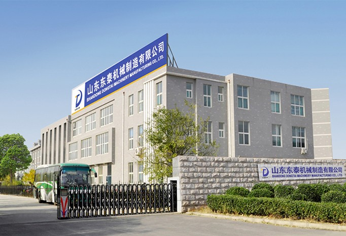 Shandong Dongtai Machinery Manufacturing Co, Ltd