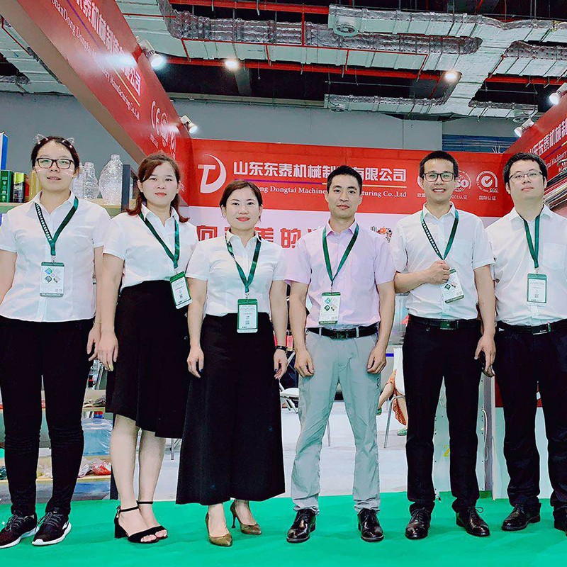 The 25th Shanghai International Processing and Packaging Exhibition