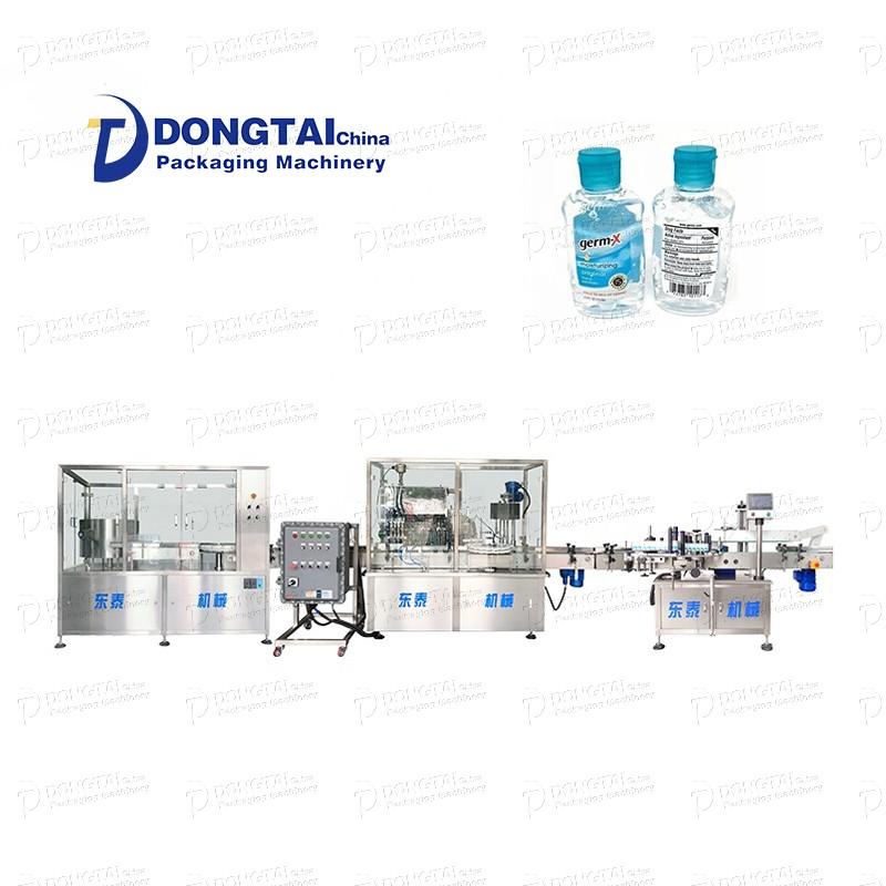 Automatic bottled liquid filling machineAutomatic eye drops aseptic liquid filling machine