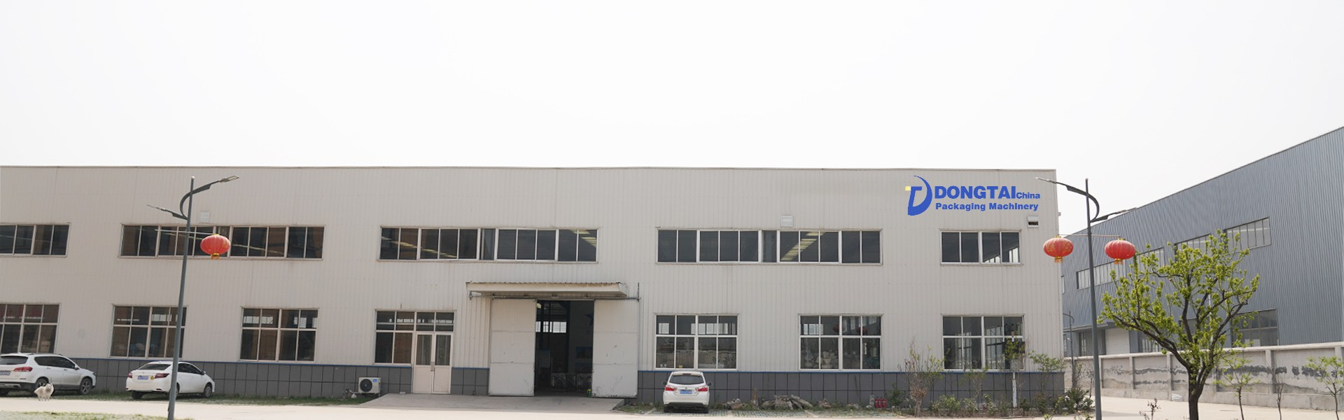 Shandong Dongtai Machinery Manufacturing Co. Ltd