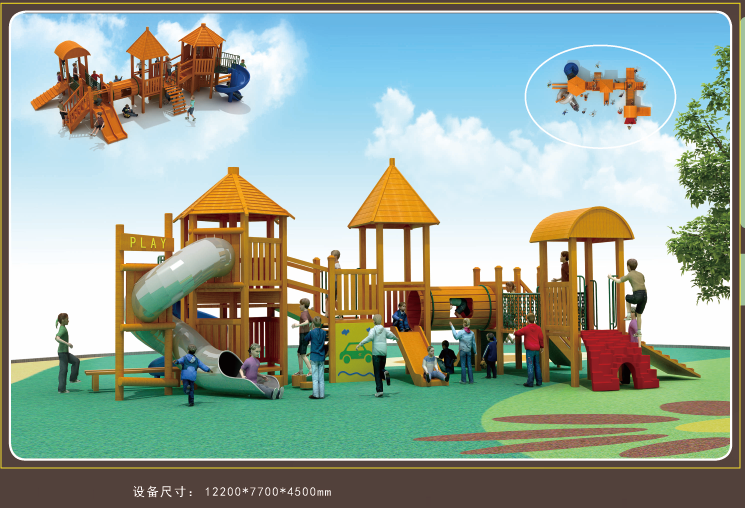 Outdoor Play Ground Toys Manufacturers, Outdoor Play Ground Toys Factory, Supply Outdoor Play Ground Toys