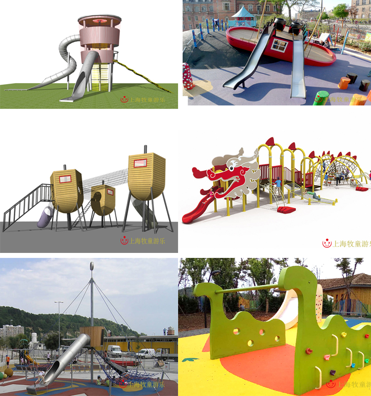 outdoor play ground toys
