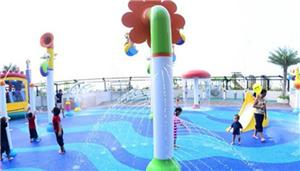 Water Park Colorful Splash Pad For Kids
