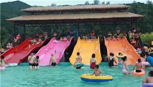 Mini Kids Water Slide