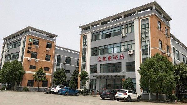 Shanghai Mutong Toys Co., Ltd