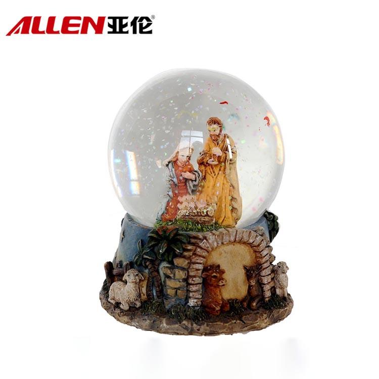 China natal waterball