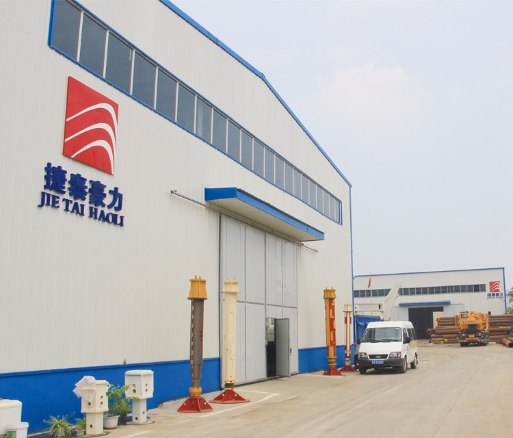 SHANDONG JIETAIHAOLI MACHINERY & EQUIPMENT CO,.LTD