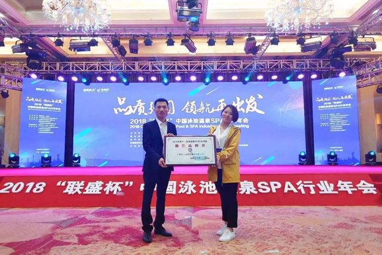 Landy won the industry recommended brand award in China