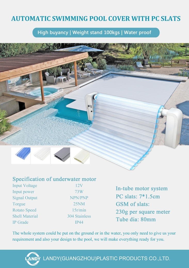 motorized pool cover