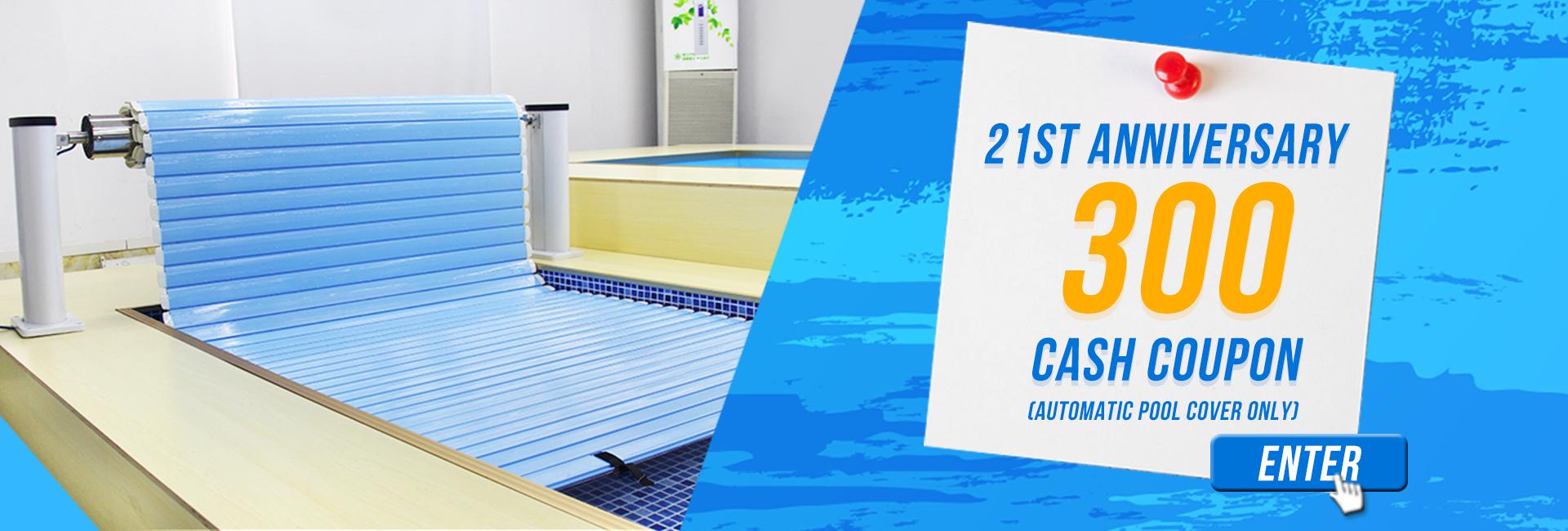 Автоматическое покрытие бассейна