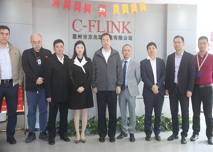 Führungskräfte der High-Tech-Zone von Jiangxi Fuzhou inspizieren unser Unternehmen
