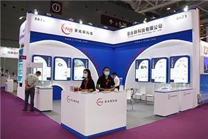 نحن هنا ، معرض الصين البصري الثالث والعشرون CIOE