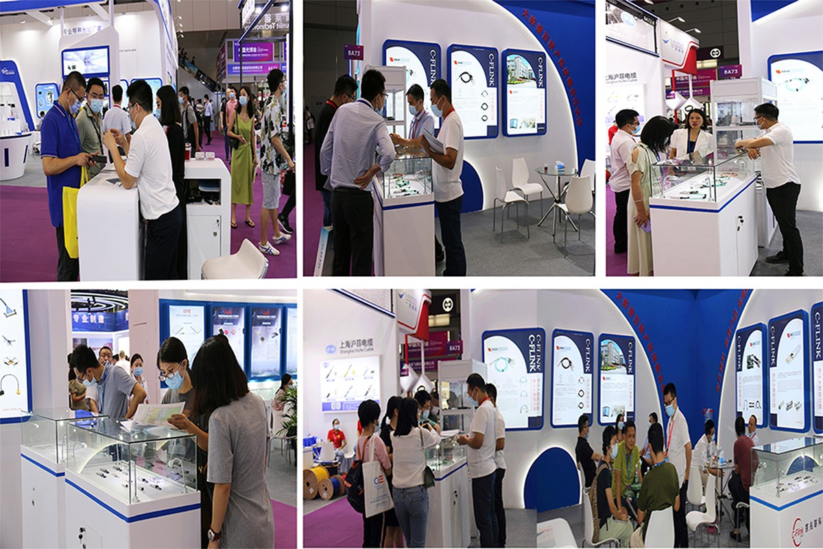 the 23rd China Optical Expo CIOE
