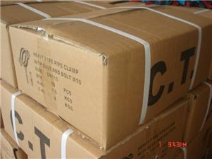 Φορτίο αποστέλλονται σε Ρώσους πελάτες
