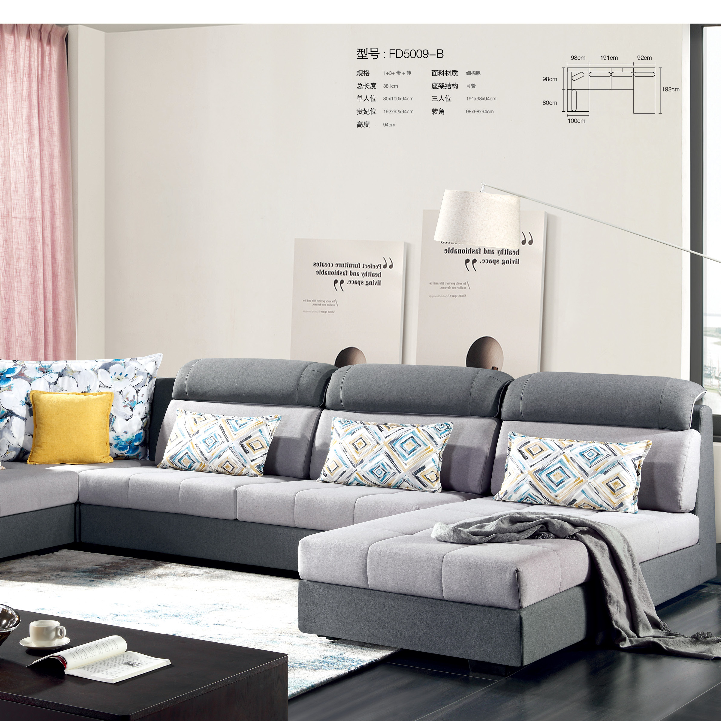 Modern Design Living Room Funiture Corner Sofa Fabric Set For Home