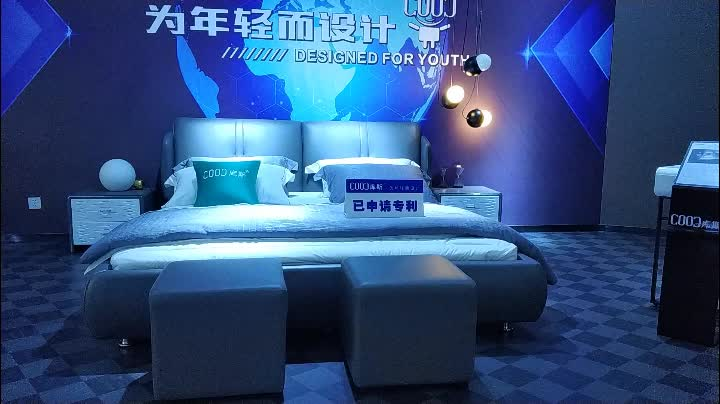 2533 Home Furniture Beds Bedroom Double Bed King Size Bed Modern Leather Bed