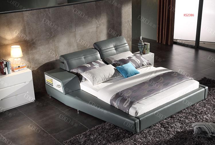 modern soft bed