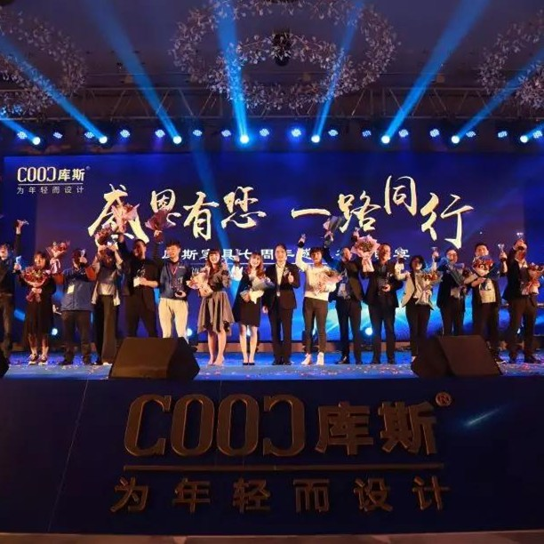 the 7th Anniversary Thanksgiving Banquet of COOC Furniture