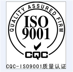 ISO  standardization production enterprise