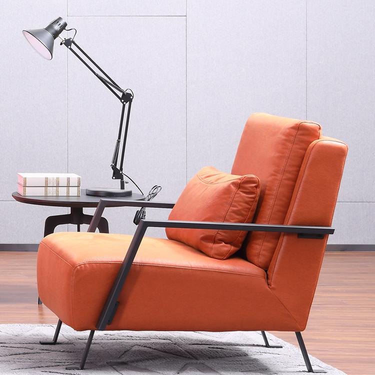 leisure arm single sofa chair