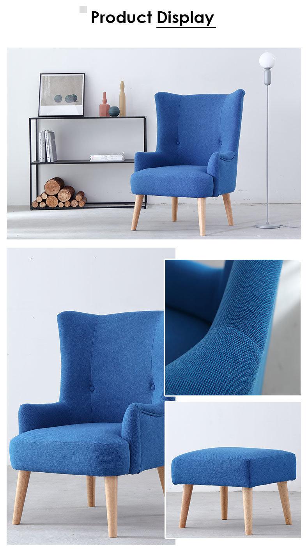 कुरसी