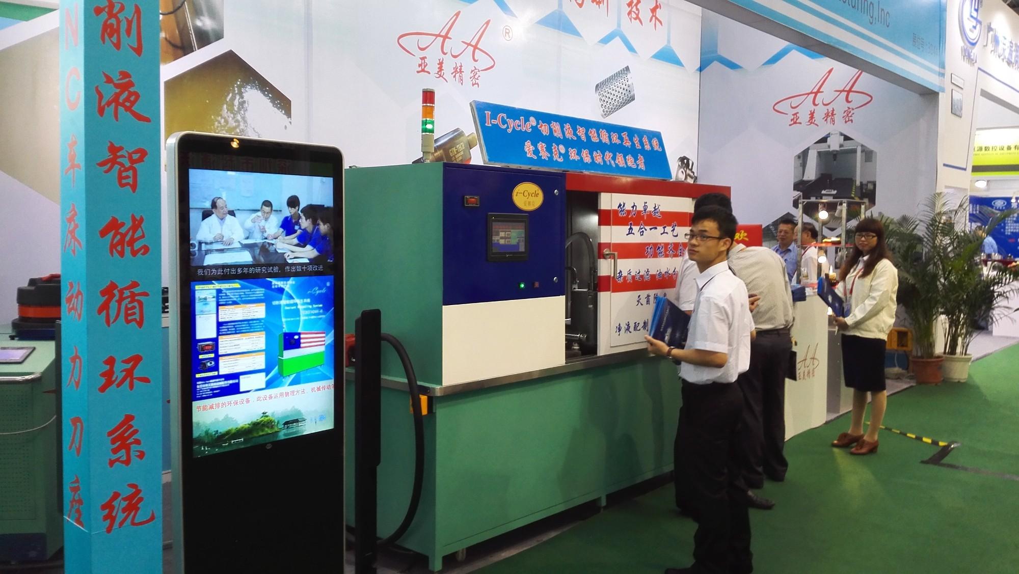 Mechanical exhibition
