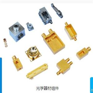 Security Equipment Spare Parts