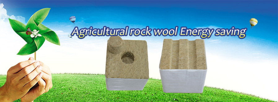 Industrial Rock Wool