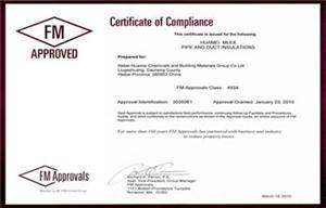 America FM Certificate