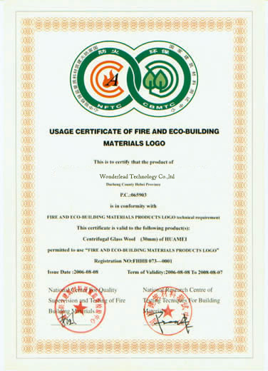 Green Building Materials Fire Signs Use Certificate