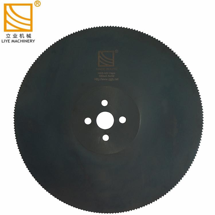 Multi цвят слой метал циркуляр диск
