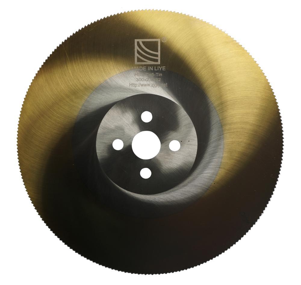 HSS лезвие диск циркулярной пилы