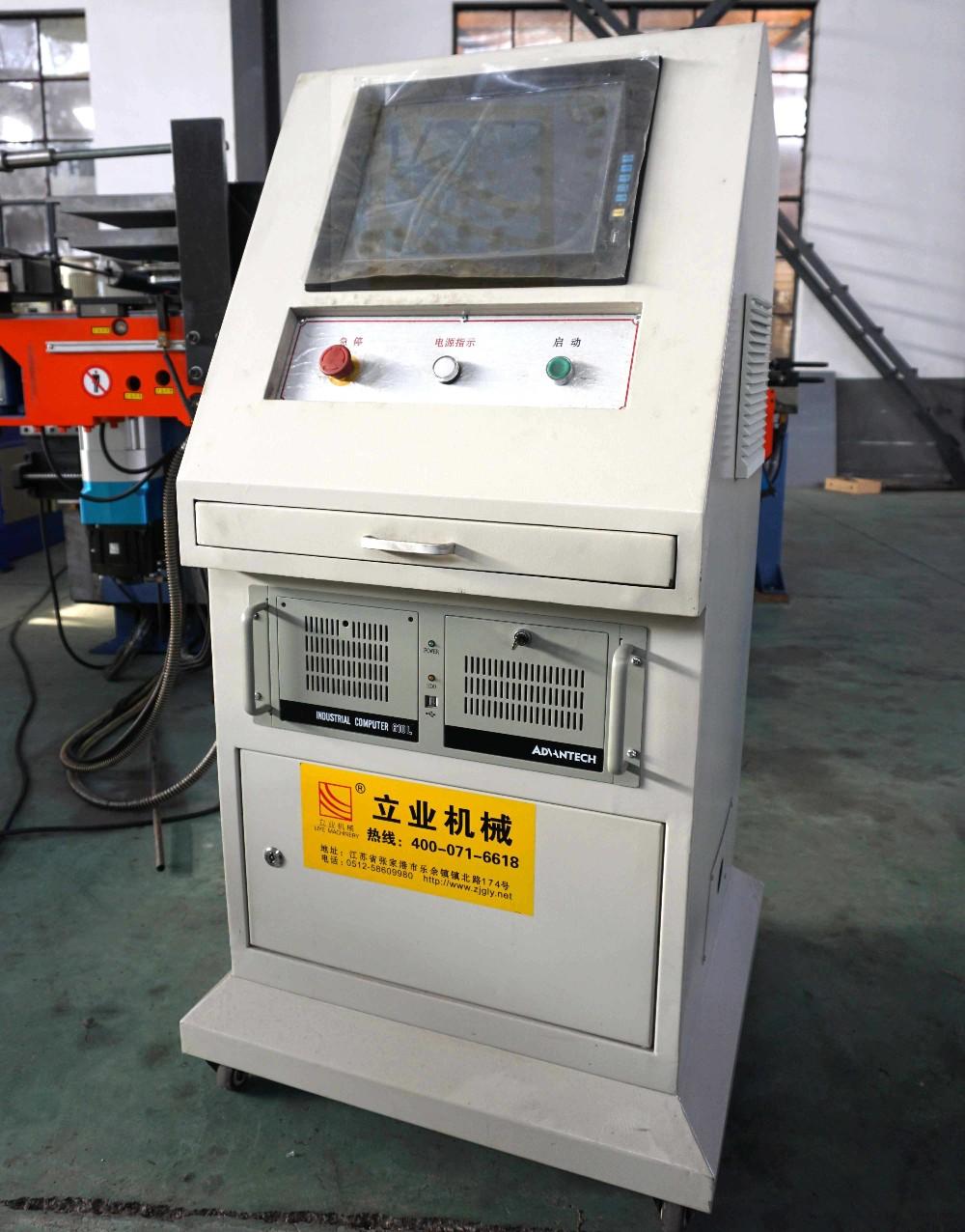 Generator rack bending machine