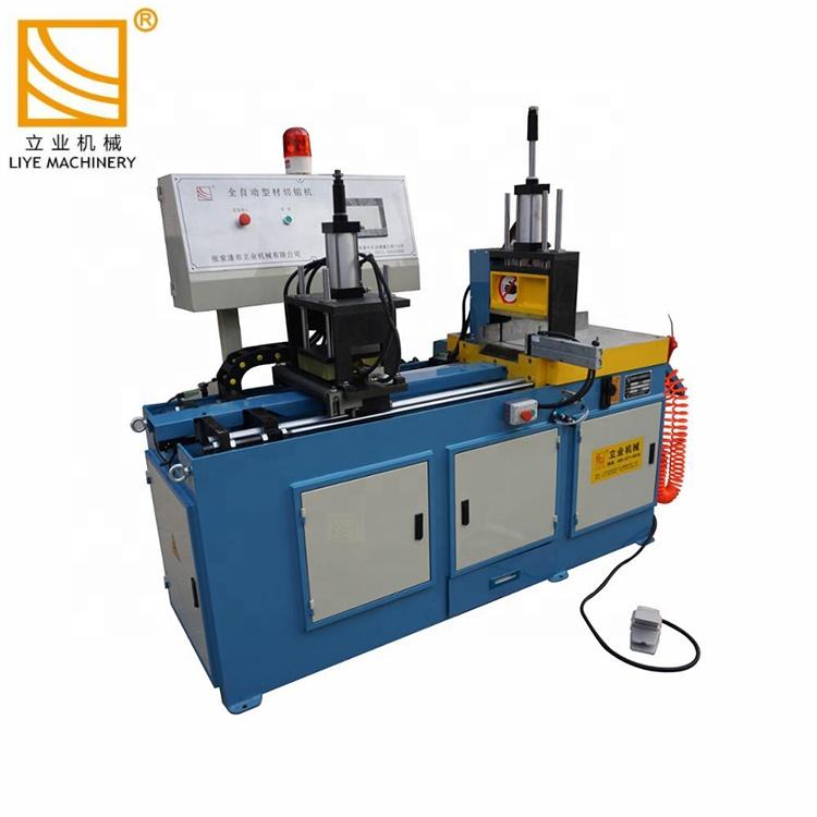 machine de découpe automatique en aluminium