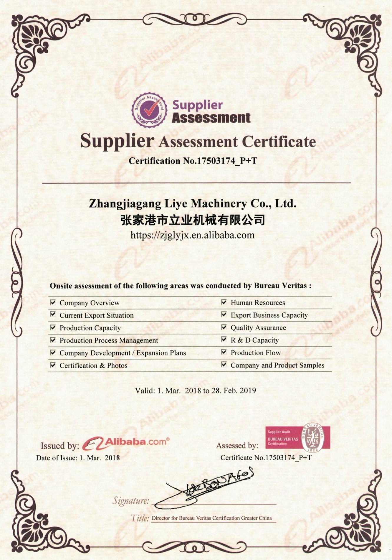 BV сертификация