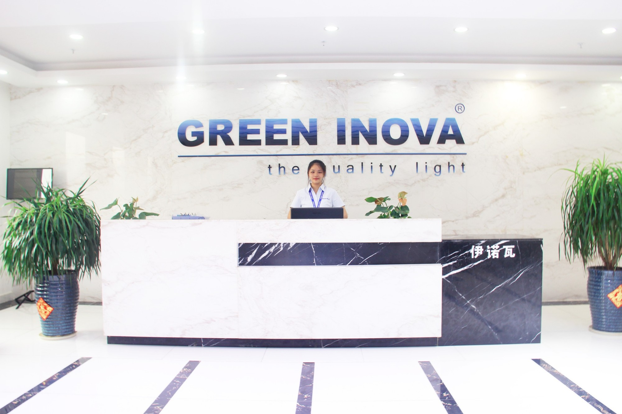 LED sports lighiting LED high mast lghting manufacturer Green Inova lighting