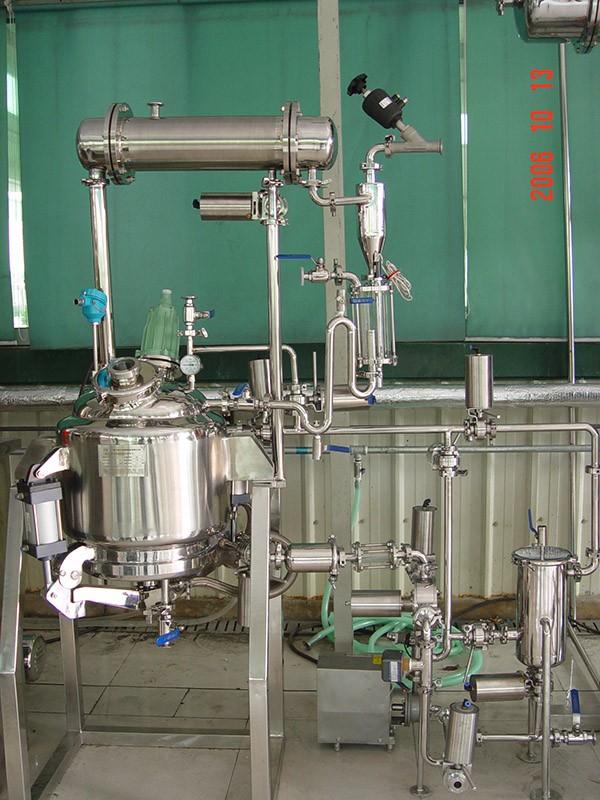 Flower Extraction Machine Manufacturers, Flower Extraction Machine Factory, Supply Flower Extraction Machine