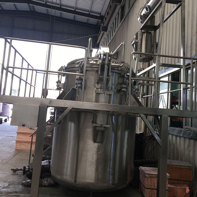 Bio-Material Extraction Machine