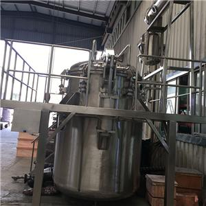 Bio-Material Extraction Machine
