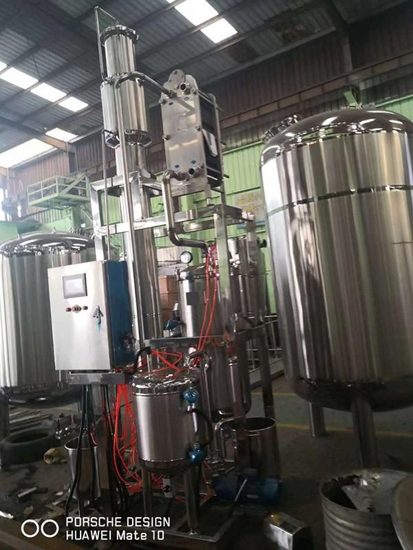 Falling Film Evaporator Machine Manufacturers, Falling Film Evaporator Machine Factory, Supply Falling Film Evaporator Machine