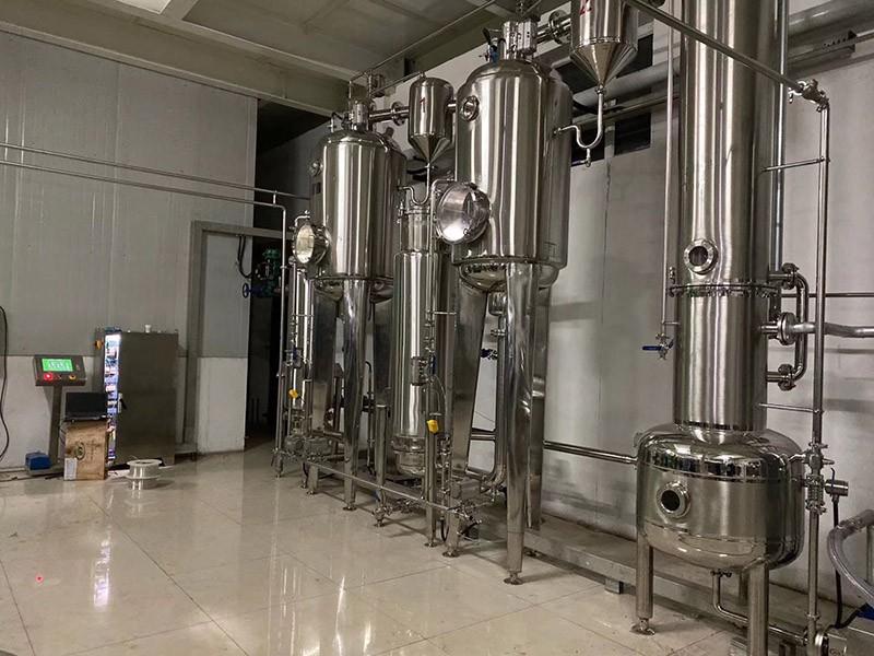 Hemp Oil Evaporator Manufacturers, Hemp Oil Evaporator Factory, Supply Hemp Oil Evaporator